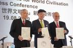 LUI Che Woo Prize Reveals 2019 Laureates