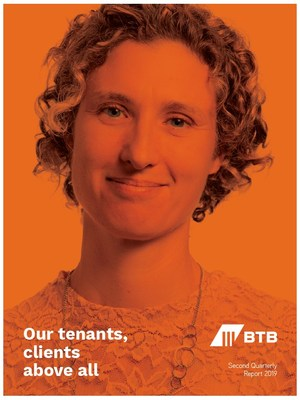 Second Quarterly Report 2019 cover featuring Catherine Fortier from Collège April Fortier (CNW Group/BTB Real Estate Investment Trust)