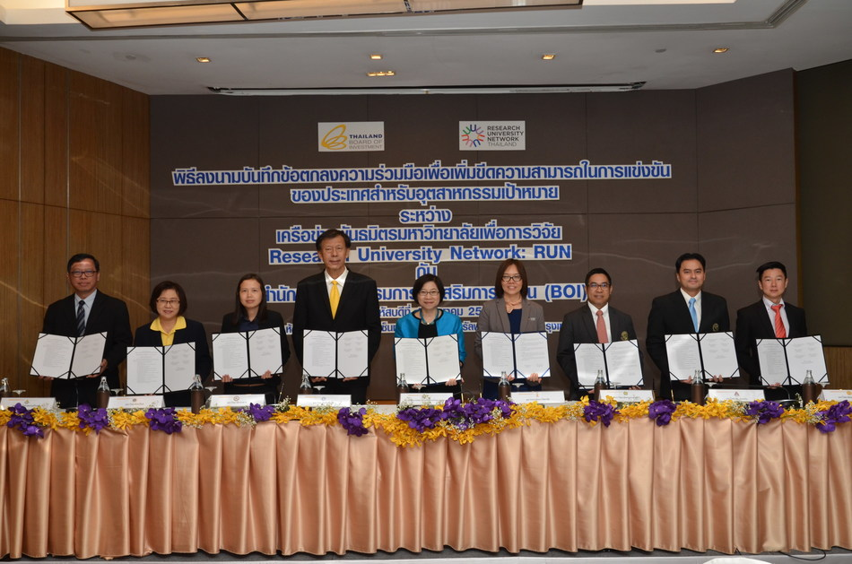 Thailand BOI, University Network to Spur R&D Linkage with Industry (PRNewsfoto/Thailand Board of Investment (B)