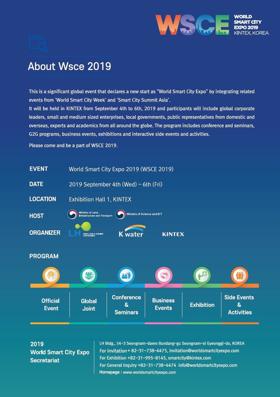 2019 World Smart City Expo