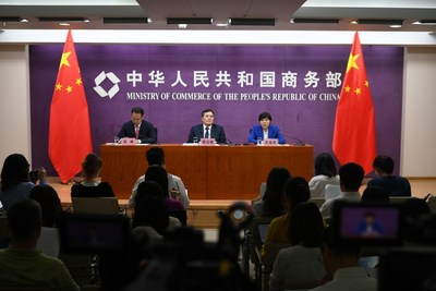 On the morning of August 21, the Ministry of Commerce and Shandong Provincial Government jointly held a press conference in Beijing announcing the Qingdao Multinationals Summit.
