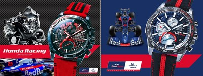 The Launch of the Casio EQB-1000TR(STR) : Scuderia Toro Rosso Limited Edition with the Scuderia Toro Rosso team colours and carbon fibre bezel/dial and the Casio EQB-1000HRS Honda Racing Limited Edition, with a bezel made of Titanium Aluminde, the same material used in the Honda F1 engine valves.