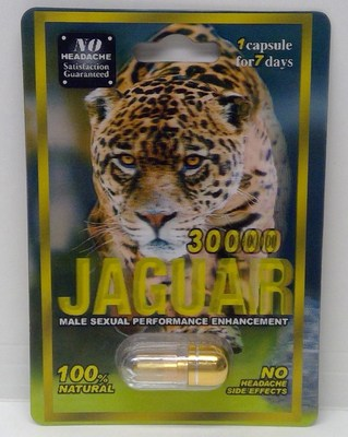 Jaguar 3000 (CNW Group/Health Canada)