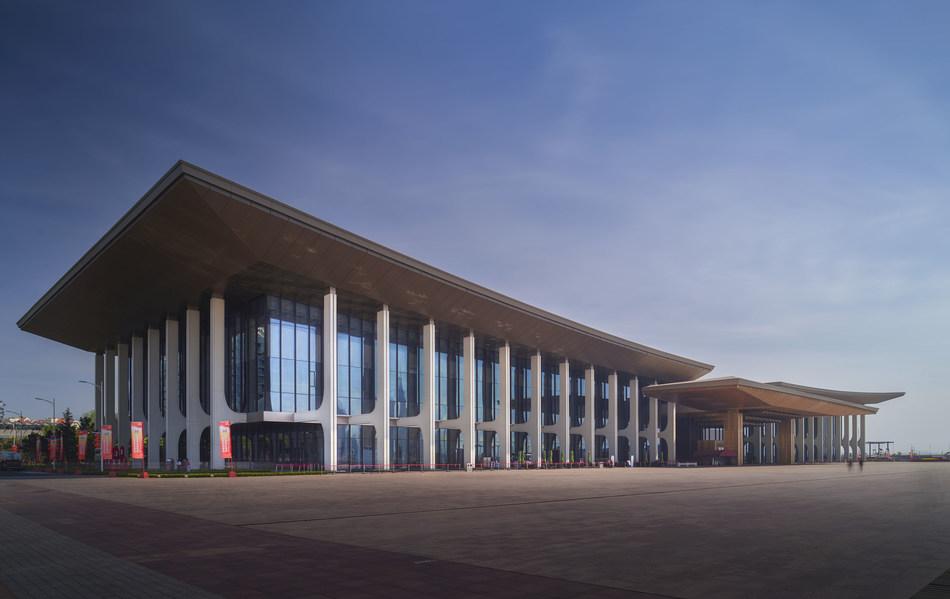 Qingdao Internaional Convention Center