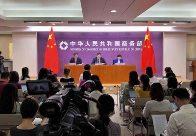 News conference to launch The First Qingdao Multinationals Summit