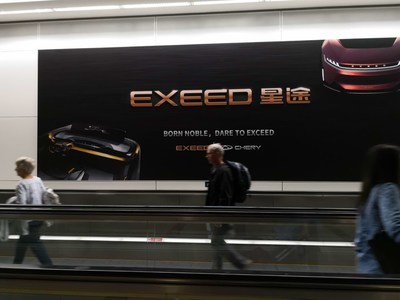 Xinhua Silk Road: Chinese high-end auto brand EXEED makes presence in Dubai International Airport