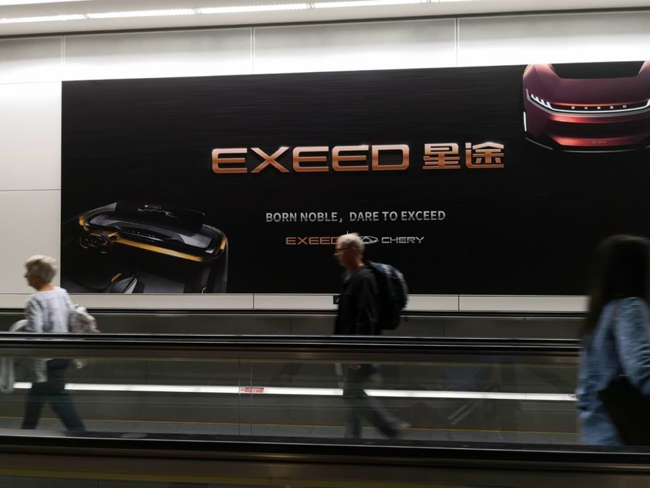 EXEED recently drew plenty of attention from the crowds of passersby in the Dubai International Airport.