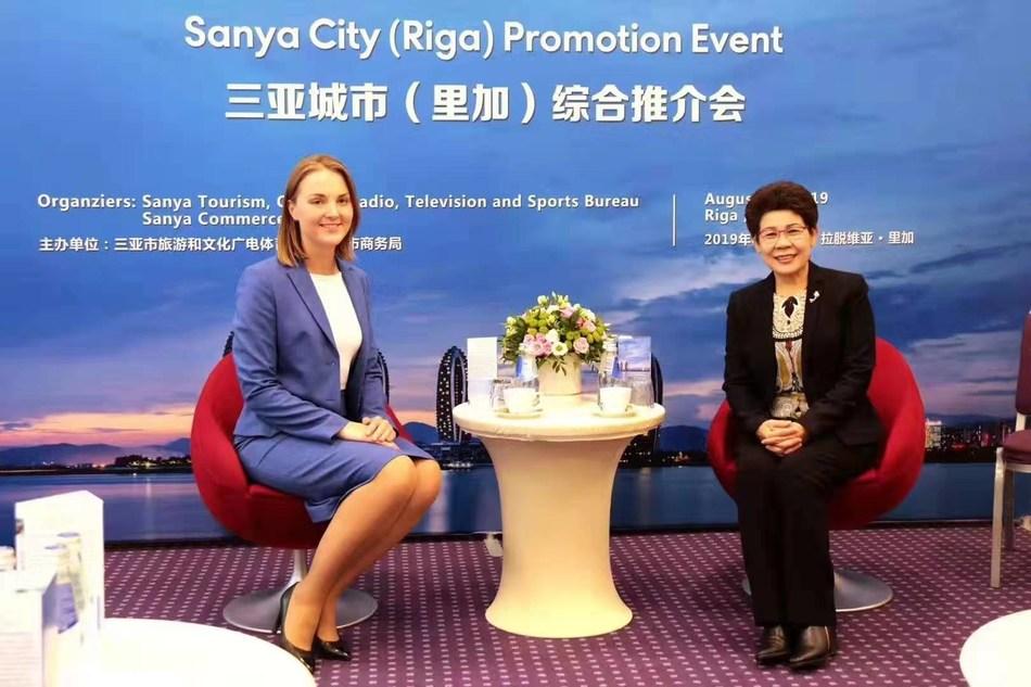 Sanya City (Riga) Promotion Event