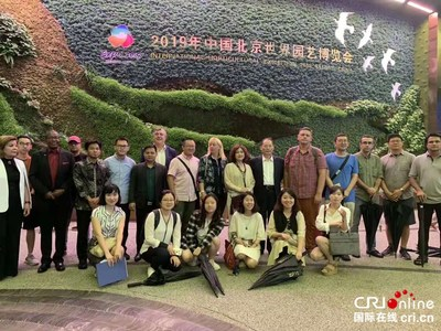 "2019 ""Silk Road Rediscovery Tour of Beijing"": demonstrate a brand-new Beijing to the world"
