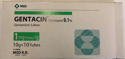 Gentacin ointment 0.1% (antibiotic ointment) (CNW Group/Health Canada)