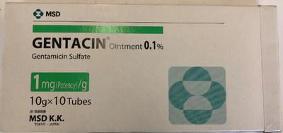 Gentacin (onguent de gentamicine) 0,1 % (antibiotique) (Groupe CNW/Santé Canada)