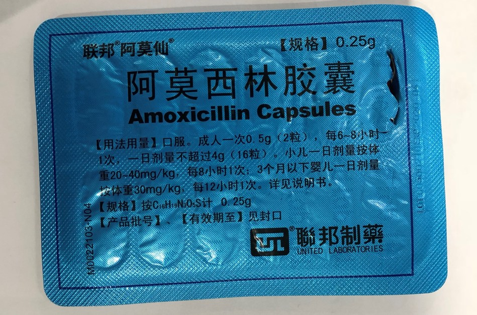 Amoxicillin Capsules (antibiotic capsules) (CNW Group/Health Canada)