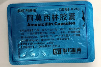 Capsules d'amoxicilline (capsules antibiotiques) (Groupe CNW/Santé Canada)