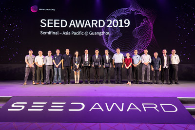Participant teams, judges and organizer at the SEED AWARD Semi-final in Guangzhou