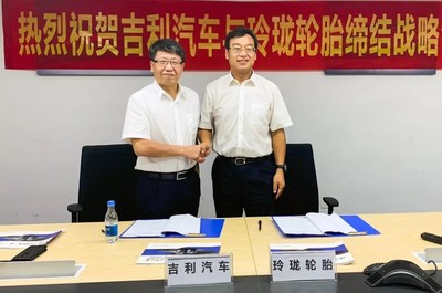 Mr. Guan Yu, vice president of Geely Automobile Group, and Mr. Wang Feng, chairman of Linglong Tire