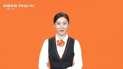 Sogou Launches World's First Chinese-Speaking AI Customer Service Avatar for the  Financial Services Industry