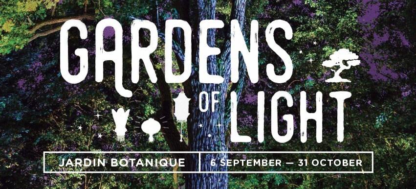 Gardens of Light (CNW Group/Espace pour la vie)