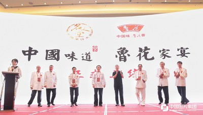Top Chinese chefs were gathered by Luhua Group, launching