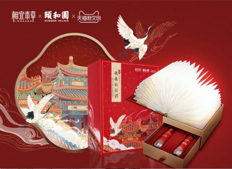 Attention-grabbing exhibits: Queen's Secret - Book Lantern Limited Edition