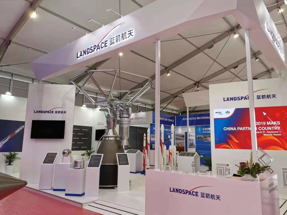 The Land Space booth at MAKS-2019