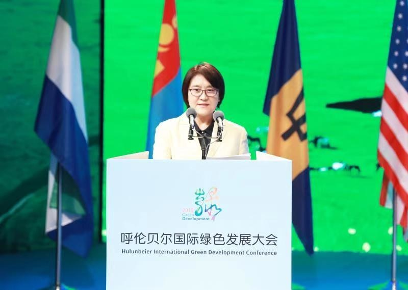The Hulunbeier International Green Development Conference opened in north China's Hulunbeier City, Inner Mongolia Autonomous Region on Aug. 26.