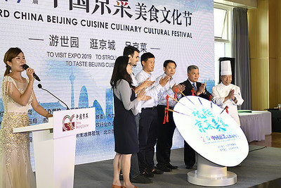 Beijing Cuisine to be on display at the Beijing International Horticultural Exhibition
