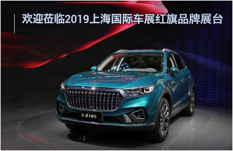 Hongqi HS5 debuts on the 18th Shanghai International Automobile Industry Exhibition (Auto Shanghai 2019).