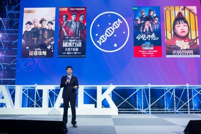 iQIYI VP Xie Danming delivers keynote speech at 2019 World Artificial Intelligence Conference's AITalk