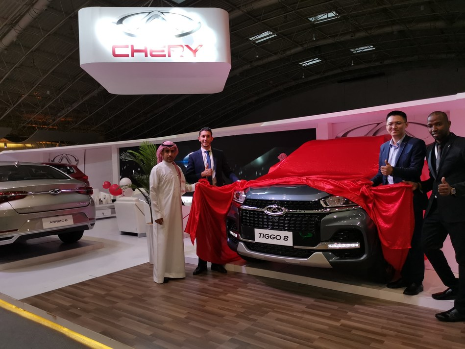 Launch ceremony of Tiggo8 at the Second Auto Show for Women in Saudi Arabia