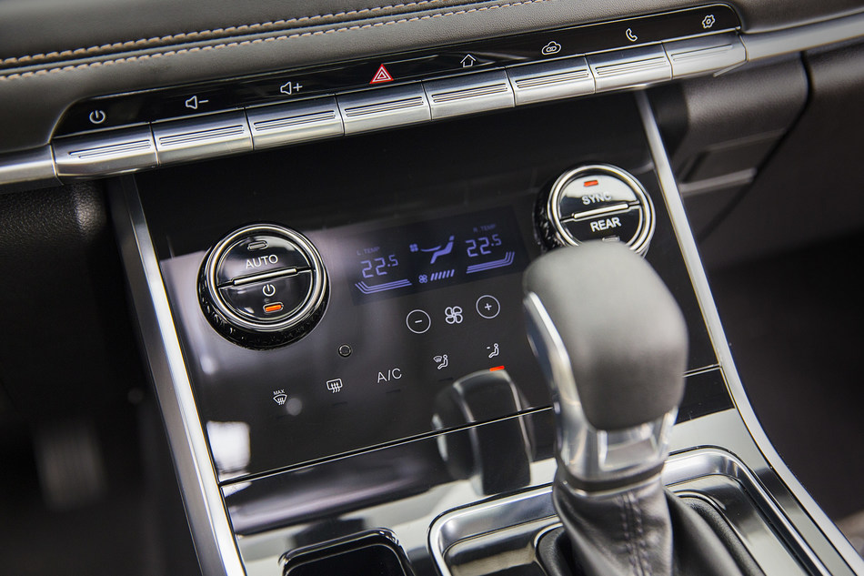 Tiggo8 dashboard