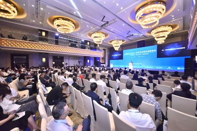 The Enterprise Endogenous Growth Summit kicked off Wednesday in Chengdu, China