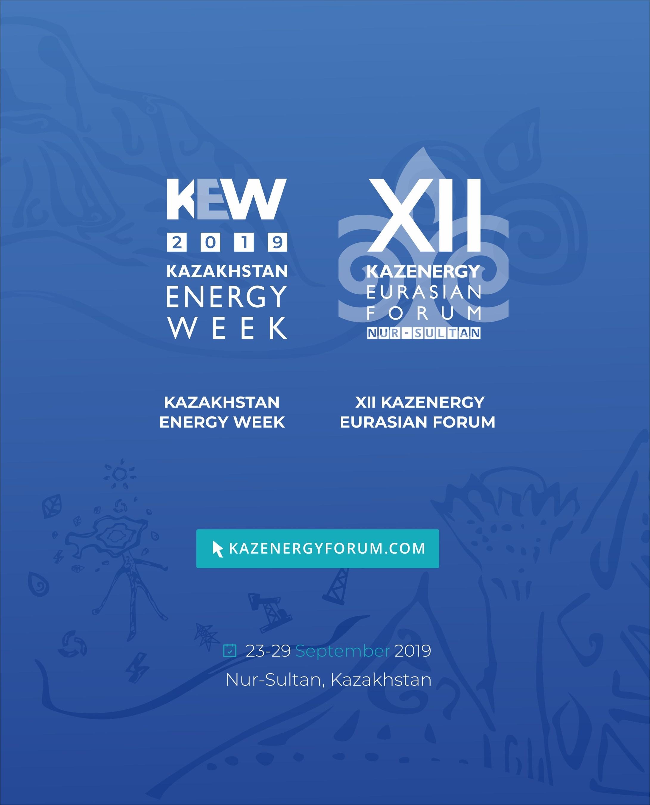 SEMANA DE LA ENERGÍA DE KAZAJSTÁN 2019 | XII FORO