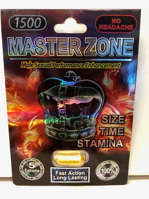 Master-Zone-1500 (CNW Group/Health Canada)