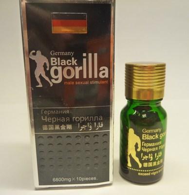 Germany-Black-Gorilla (CNW Group/Health Canada)