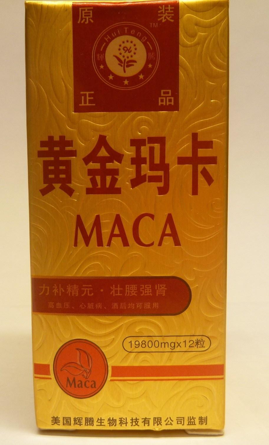 Maca (CNW Group/Health Canada)