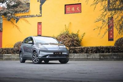 Xpeng G3 2020 in Chengdu