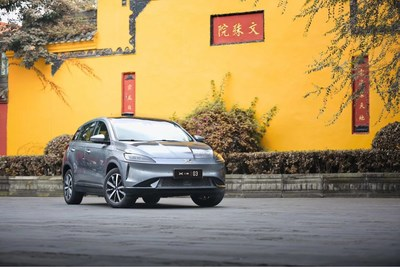 Xpeng Motors kicks off G3 2020 Edition EV delivery at Chengdu Motor Show
