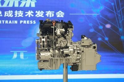 "HYCET's ""I-era"" 4N20 engine and nine dual-clutch transmission (9DCT) at Frankfurt Motor Show 2019"