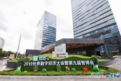 A Conferência Mundial de Economia Digital 2019 e a 9a Exposição de Economia Inteligente e Cidade Inteligente da China aconteceram em Ningbo, China. (PRNewsfoto/Xinhua Silk Road Information Se)