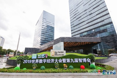 La World Digital Economy Conference 2019 y la novena edición de la China Smart City and Intelligent Economy Expo se celebran en Ningbó, China. (PRNewsfoto/Xinhua Silk Road Information Se)