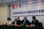 Multi-Hundred-Million-Yuan U.S.-International Joint Venture Projects Land in Fujian by the Help of AmCham South China