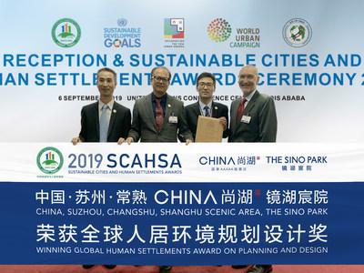 Expertos de la 14a. reunión sobre Asentamientos Humanos Globales establecieron un elevado estándar a nivel de protección medioambiental y construcción en Yushan Shanghu y en el proyecto Sino Park (Parque Chino) de Sunac.