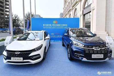 Le nouveau Tiggo 8 de Chery (à droite) lors du troisième sommet d'affaires Chine-États arabes (PRNewsfoto/Xinhua Silk Road Information Se)