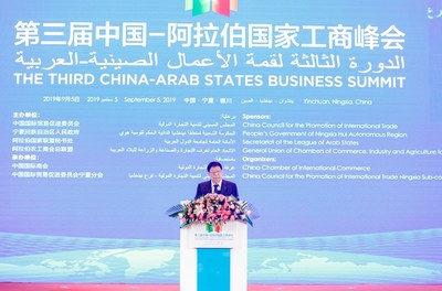 Du Weiqiang, diretor geral adjunto sênior da Chery International, discursa na terceira edição da Cúpula de Negócios China-Estados Árabes (Third China-Arab States Business Summit), realizada em Yinchuan.