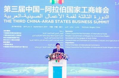 Du Weiqiang, subgerente general sénior de Chery International, da un discurso en la Tercera Cumbre Comercial China-Países árabes celebrada en Yinchuan.
