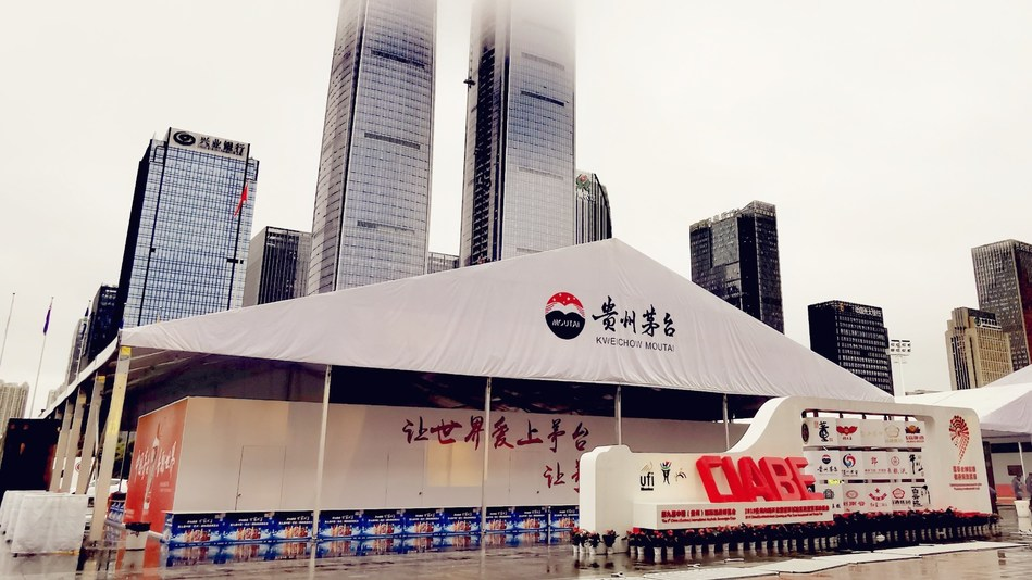 On the morning of September 9, the 9th China (Guizhou) International Alcoholic Beverages Expo and 2019 Guizhou Inland Opening-up Pilot Zone Investment and Trade Fair opened at the Guiyang International Conference & Exhibition Center.