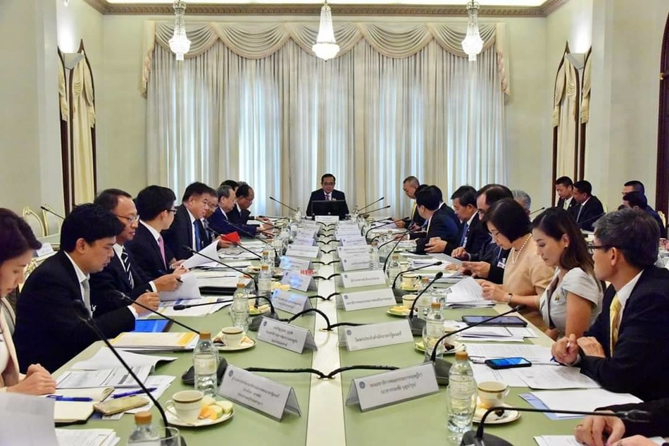 Thailand announces new promotion package to attract investment (PRNewsfoto/Thailand Board of Investment (B)