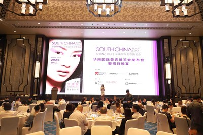 South China Beauty Expo Gala Dinner