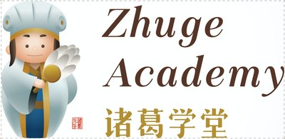 Zhuge Academy opens Silicon Valley campus
