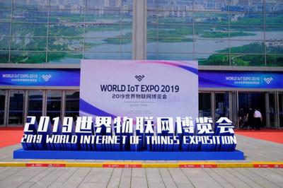 A World IoT Expo 2019 teve início no sábado em Wuxi, na província de Jiangsu, no leste da China. (PRNewsfoto/Xinhua Silk Road Information Se)